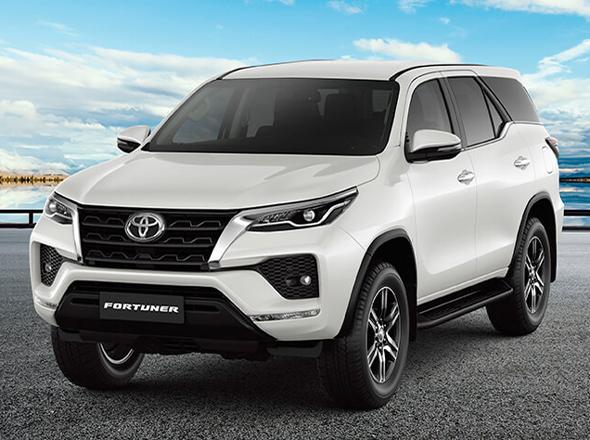 Lễ ra mắt và công bố giá Toyota Fortuner mới 2021
